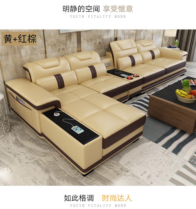 Next Level Living Room Sofa